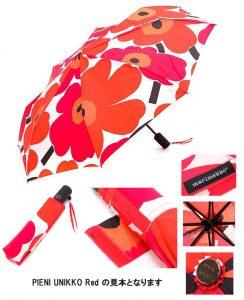 マリメッコ折りたたみ傘